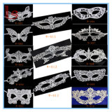 Hallowmas Dancing Party White Masquerade Lace Mask