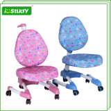 Colorful Comfortable Baby Chair Manufacturer Student Plastic Chair