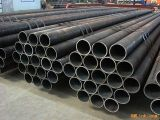 Hot DIP Galvanized Q235 Steel Pipes From Lucy