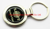 Factory Direct Sale Metal Decoration Challenge Coin Keychain