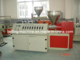 PVC/PP/PE/ABS/PC Single Screw Extruder (SJ65)