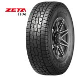 PCR Tyre with Very Competitive Price, Car Tyre, Lt275/65r20 126/123s