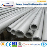 06cr17ni12m03ti 321 Stainless Steel Pipe/Tube for Machinery