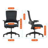 Adjustable Height Upholstered Swivel Rotary Executive Chair for Home Office Computer Desk Black (247-C BF)