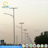 High Power ISO9001 Certified LED Street Lamp Aluminum Lamp