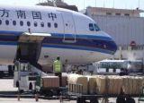 Hongkong Air Shipping From China to Itlay