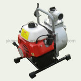 "1.5"" Gasoline Waterpump with 2-Stroke Engine"