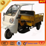 Simple & Easily Operate Tricycle Cargo