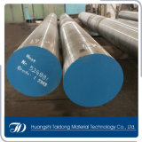 Forged Steel Round Bar AISI4140/42CrMo