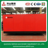 Kaishan MLG-42/8 250kw Explosion Protection Screw Compressor