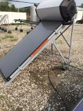 Black Flat Plate Non-Pressurized Solar Water Heater