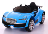 2019 New Models Kids Electric Car Battery Cars for Children, Outdoor Ride on Radio Control Toys Car, Kids Ride on RC Toys Car