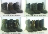 New Fashion Man Snow Boots, Popular Style Snow Boot, China Boots, Winter Heat Preservation Boot