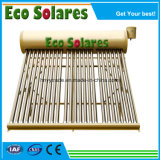 Solar Water Heater with 3 Location Inner Tank Inside