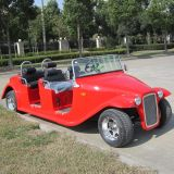 6 Seater Electric Vintage Car with CE Certificate (DN-6D)