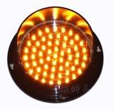 Wdm 125mm Traffic Signal Amber Lamp
