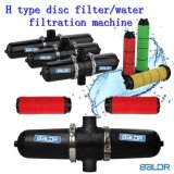 Agricultural Drip Irrigatioin Water Disc Filter Large Flow Rate Filtration Equipment