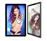 "Yashi 26"" LCD 3G WiFi Kiosk Price Touch Video Digital Advertising Display"
