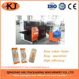 M-Shaped Bag Automatic Noodle Packaging Machine with Competitive Price