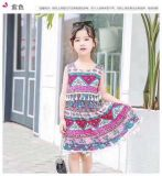 Boutique Leisure Style Dress Children Clothes and Girls Clothes Children Dress