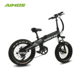 Small Size China High Quality Cheap Electric Bike 250W 350W E-Bike
