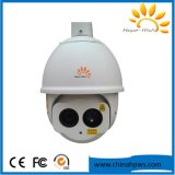 Security Surveillance Short Distance Night Vision IR Dome Camera