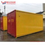 Standard 20 Feet Size Good Price Brand New 20 FT Shipping Container