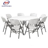 Cheap Outdoor Furniture Wedding Event Partyportable Picnic Garden Round Plastic Folding Table