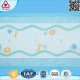 Laminated PE Film for Baby Diapers Manufacturer