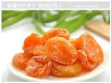 2018 Nutritious Dried Apricots, Dried Fruit Snack