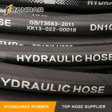 Smooth Fiber Braided Hydraulic Rubber Transmission Oil Cooler Hose