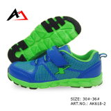 Sports Leisure Shoes Walking Running Footwear for Children (AK618-2)