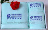 Telecom Company Logo Embroidery Promotional Gift Cotton Terry Towel Set