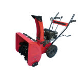 Multifunctional Snow Thrower