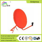 Offset Satellite Antenna of Ku 35cm 60cm 75cm 90cm 150cm
