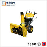 CE 9HP Gasoline Snow Thrower Recoil Star