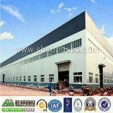 Industrial Steel Structure Workshop