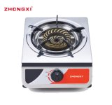Modern Cooker Table Top Lowest Price Kitchen Gas Stove (JZ-RS121)