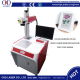 Professional High Precision Laser Marking Machine