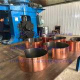 Copper Clad Aluminum Sheet for Conductive Transition Joint/ Copper Aluminium Clad Sheet for Conductive