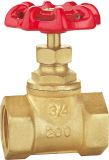 200 Brass Stop Valve with Red Handle