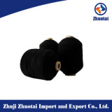 High Quality Rubber Covered Yarn for Socks