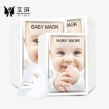 Moisturizing Skin Care Baby Facial Mask