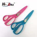 Global Brands 10 Year Household Scissors to Cut Fabrics