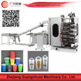 Offset Printing Machine for Plastic Yoghourt Cup Bowl
