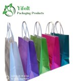 Best Price Supply Kraft Paper Bag, Packaging Bag, Gift Bag, Shopping Paper Bag, Kraft Paper Bag with Custom Logo