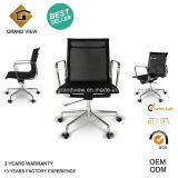 Black Mesh Designer Visitor Chair (GV-EA117 mesh)
