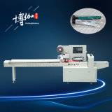 Ce Approved Multi-Function Razor Fast Packing Machine Price