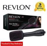 Revlon Perfectionist 2-in-1 Ionising Paddle Brush Hair Dryer Womens Rvha6475UK