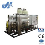 Seawater Desalination Reverse Osmosis RO Sea Water Treatment System